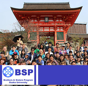 BSP_osaka_university