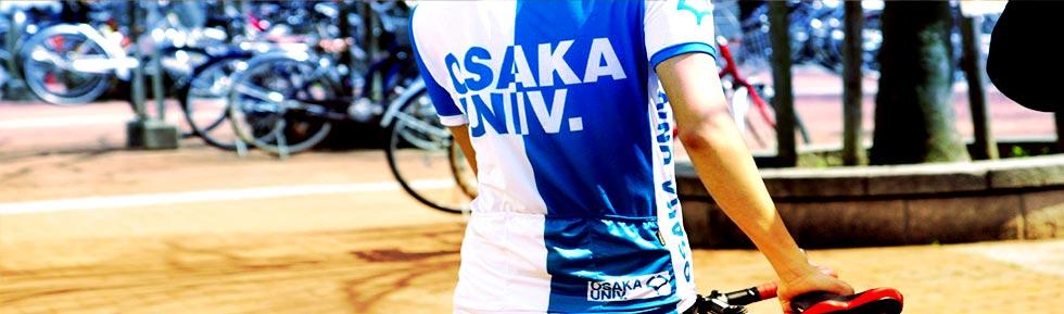 students_bike