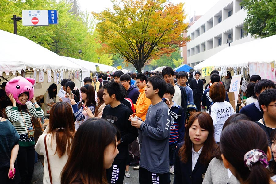 "The Machikane Festival (sometimes referred to as the ""Autumn Festival"") at Osaka University's Toyonaka campus."
