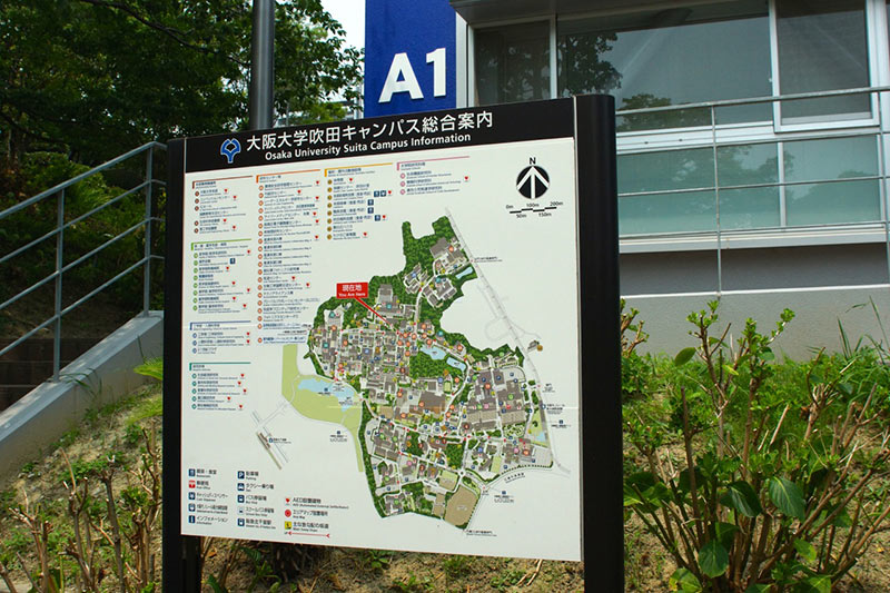Suita_campus_map