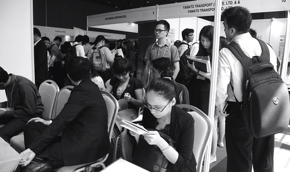 The 2014 ASEAN CAREER FAIR with Japan