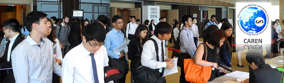 ASEAN-career_fair