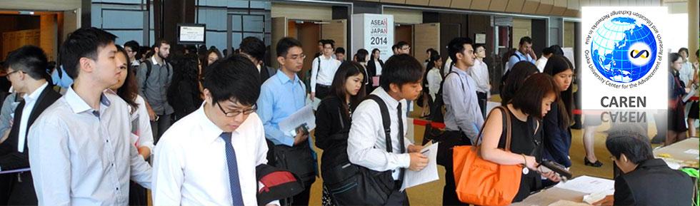 ASEAN-career_fair