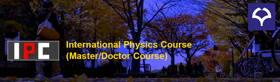 21st century science physics coursework Ocr gcse twenty first century science suite physics a qualification information including specification, exam materials, teaching resources, learning resources.