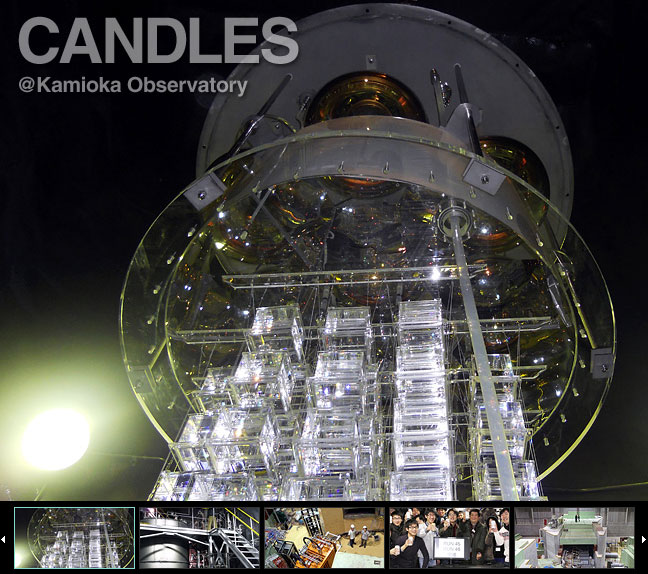 Kamioka_lab_CANDLES