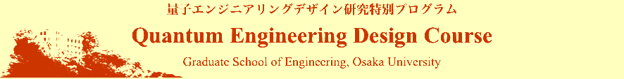 Quantum_eng_small_banner