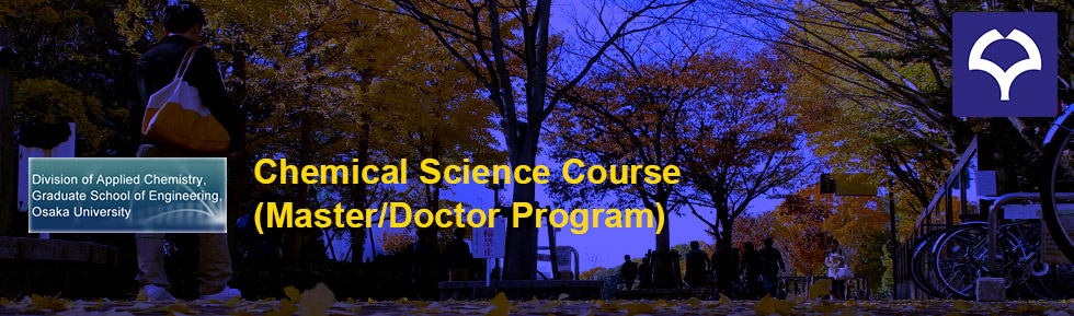 chemical_science_banner_new