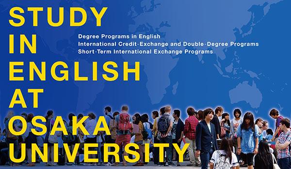 study_in_English_OU