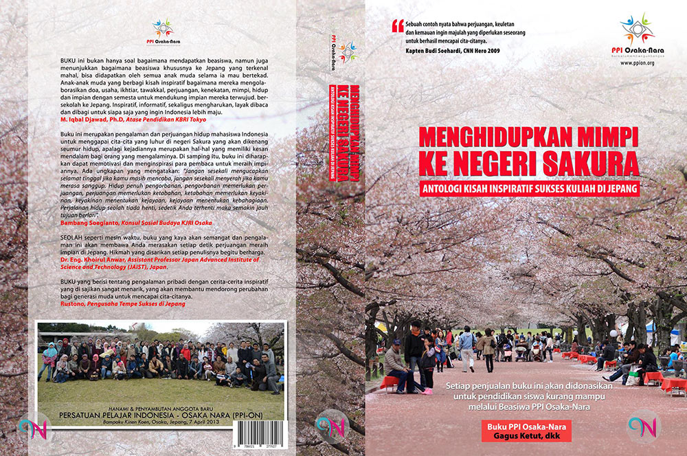 Indonesian_students_book_cover