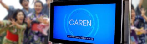 CAREN_TV