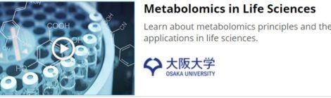 MetabolomicsMOOC